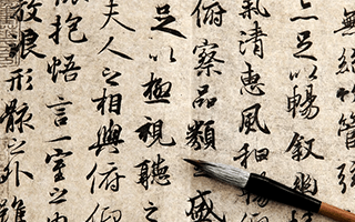 Remembering and Learning Chinese Characters Easily: Language Learning Help